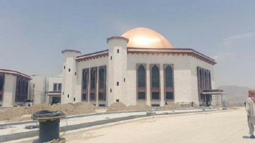 Afghan Parliament Building
