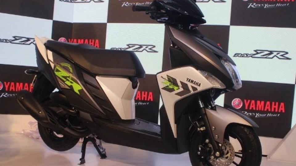 Yamaha ray z autos post for Yamaha rx v473 manual