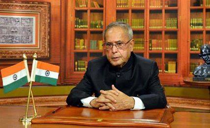 about present president of india