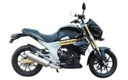 Mahindra Mojo: New 300 cc Bike in India