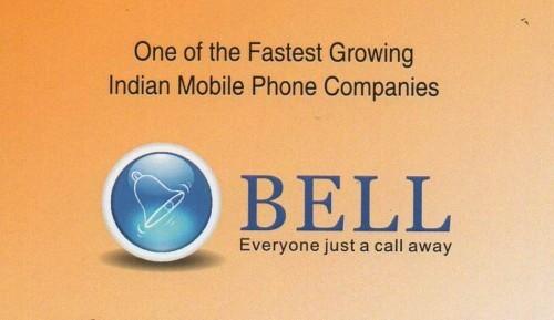 Ringing Bells Smartphone