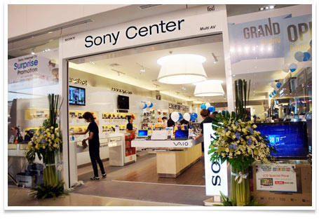 Sony Service Centers List