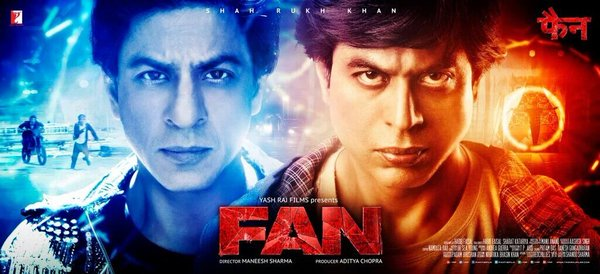 We Want FAN Game For WP