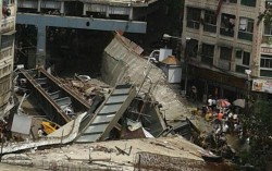 Helpline number for Kolkata flyover tragedy is 1070.