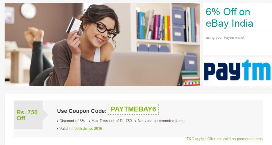 Ebay india discount coupon
