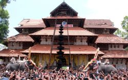 Farewell Ceremony – Thrissur Pooram