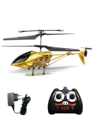 rc heli 6 channel with La Shades Lh Model Rc Helicopter 3 5 Channel Built Gyroscope Rs 840 7356 on 200772124914 besides Airfun Af902 Micro 35 Channel Helicopter further La Shades Lh Model Rc Helicopter 3 5 Channel Built Gyroscope Rs 840 7356 also 2exrc4duroch furthermore Showthread.