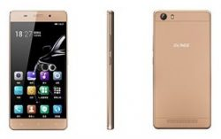 Gionee M5 Lite 32 GB (Golden) for Rs.10,795