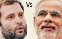 Satire: Whatsapp Joke – Narendra Modi vs Rahul Gandhi