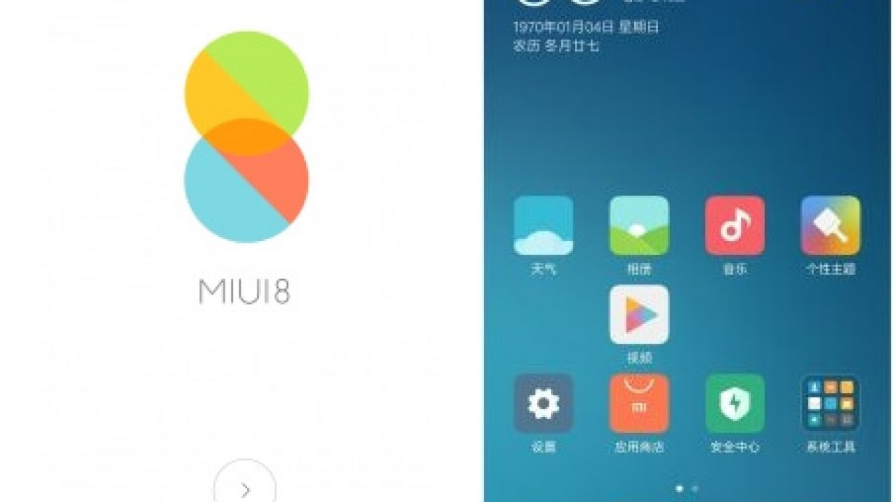Download MIUI 8 for LeEco Le 2 with Snapdragon 652 Processor