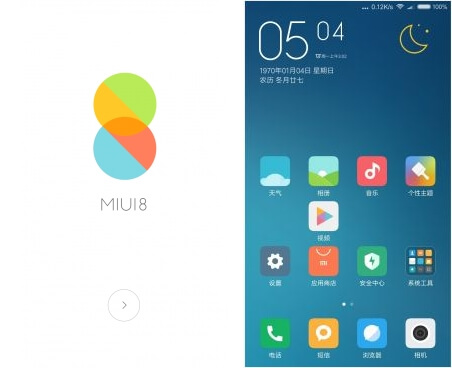 Download miui 8 for leeco le 2 with snapdragon 652 processor miui 8 for leeco le 2 stopboris Images