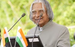 Happy birthday to Dear APJ Abdul Kalam