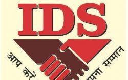Congratulations on success of best ever IDS scheme