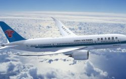 Chinese Southern Airlines  announcement