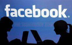 Hidden Dangers of Facebook