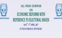 "President of India Inaugurates all India Seminar on ""Economic Reforms with reference to Electoral Issues"""