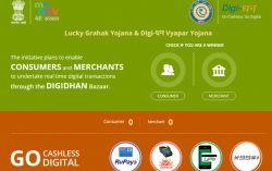 President of India to Draw Lots for Mega Draw of Lucky Grahak Yojana and Digi Dhan Vyapar Yojana Today