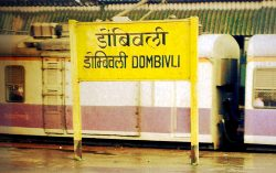 Interesting Facts About Dombivli