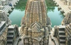 SURYA KUND: A Hindu Temple constructed during Chalukyas period (AD 1026-1027)