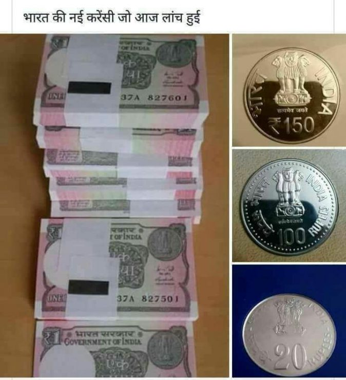 New Indian Currency Here You Go