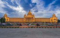 Top 5 Engineering Colleges In Bangalore, Karnataka , India