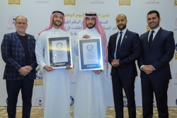 Saudi General Entertainment Authority Breaks a New Guinness World Record for the Largest Fireworks Display Launched Simultaneously in Several Cities Across the Kingdom