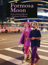 Formosa Moon Book Launch Party @ Red Room, Taipei Taiwan