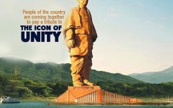 Statue of Unity: The awesomeness of the project